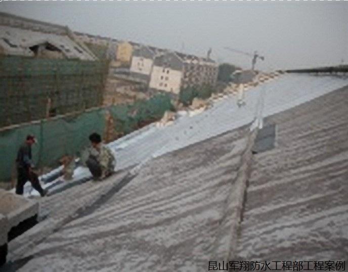 商品房斜面防水
